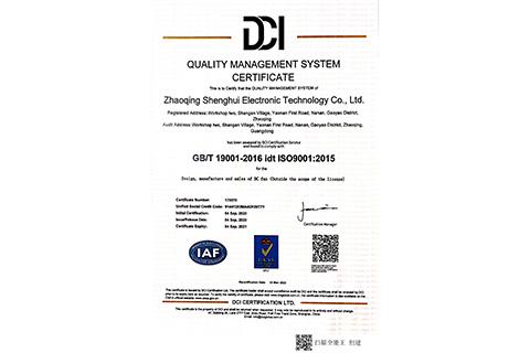 ISO9000 DC COOLING FAN